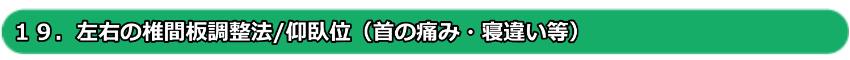shiseikenkou